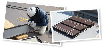 植田板金店は多くの屋根工事や外壁工事をこなし 実績をつんできた地元密着型の施工業者です。